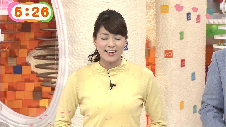 nagashima20150210_04.jpg