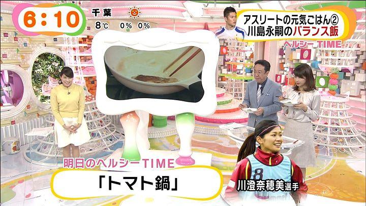 nagashima20150210_07.jpg