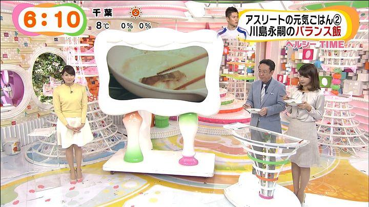 nagashima20150210_08.jpg