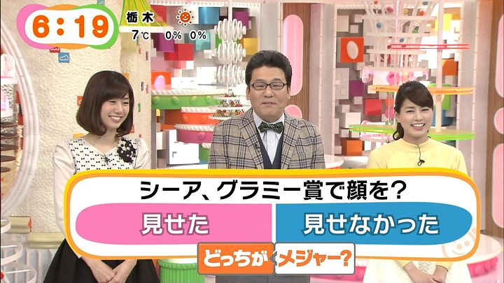 nagashima20150210_09.jpg