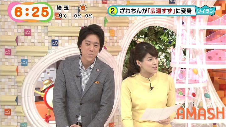 nagashima20150210_10.jpg
