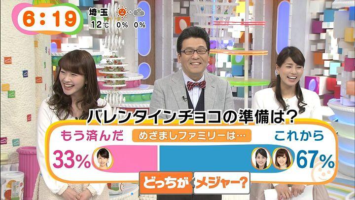 nagashima20150211_05.jpg