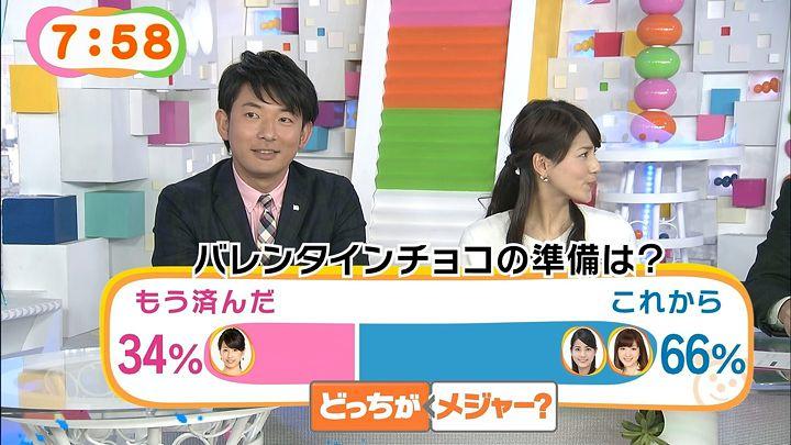 nagashima20150211_06.jpg