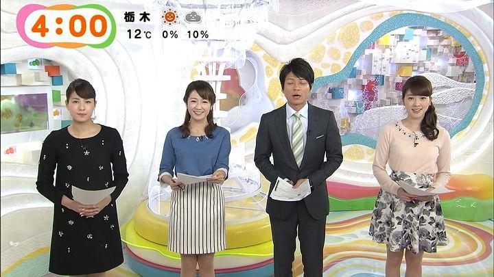 nagashima20150212_02.jpg