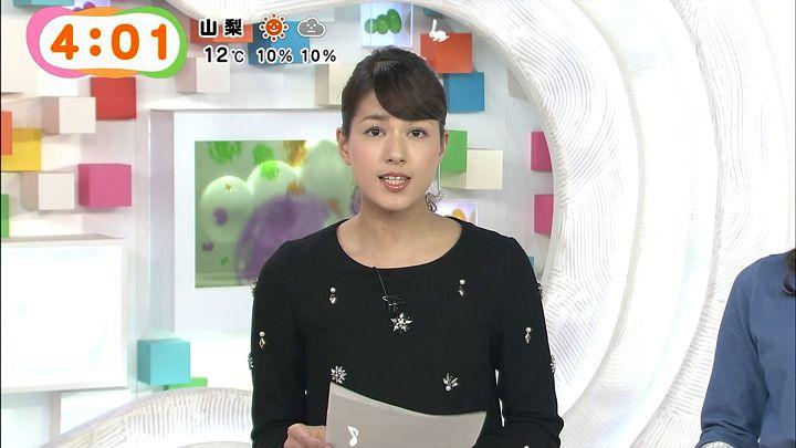 nagashima20150212_03.jpg