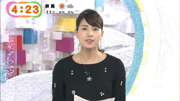nagashima20150212_04.jpg