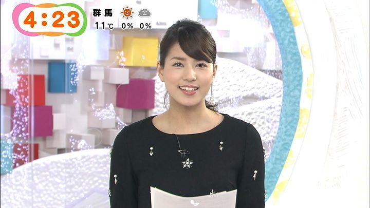 nagashima20150212_05.jpg