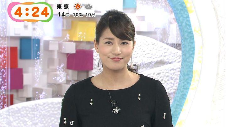 nagashima20150212_06.jpg