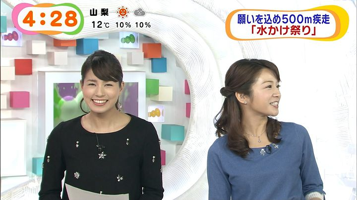 nagashima20150212_08.jpg