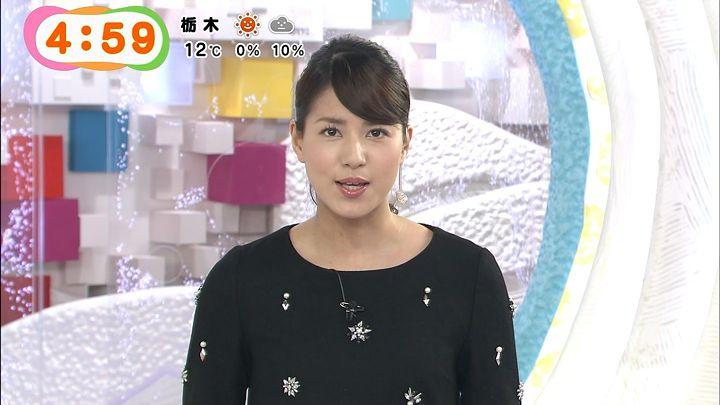 nagashima20150212_10.jpg