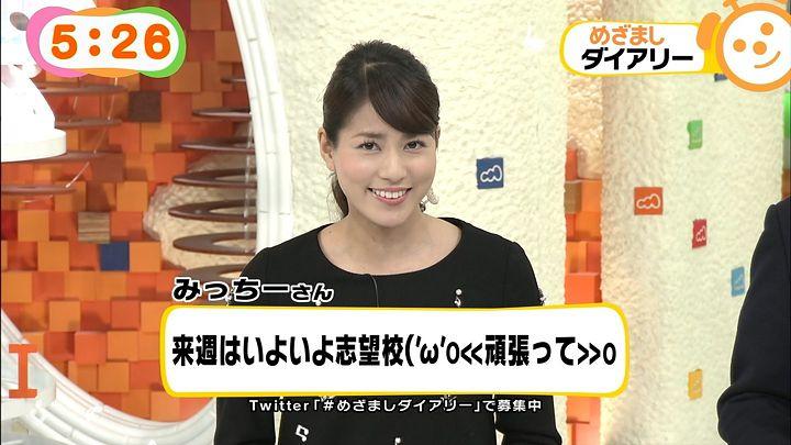 nagashima20150212_12.jpg