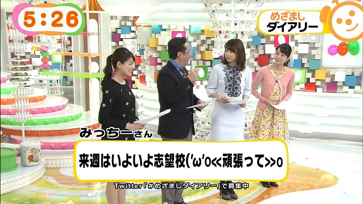 nagashima20150212_14.jpg