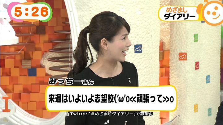 nagashima20150212_15.jpg