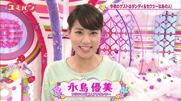nagashima20150212_21.jpg