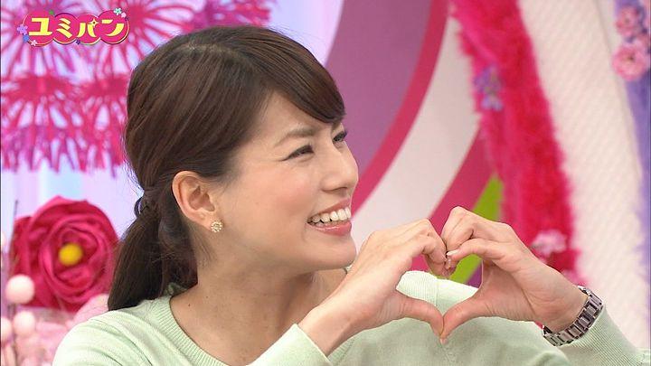 nagashima20150212_24.jpg
