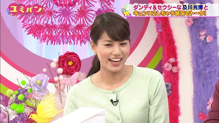 nagashima20150212_26.jpg