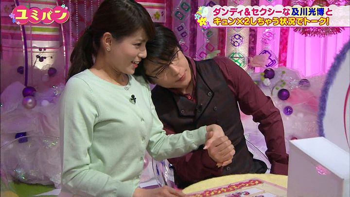 nagashima20150212_41.jpg