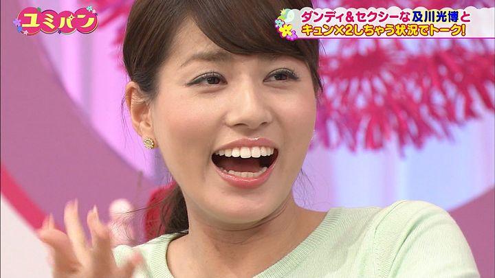 nagashima20150212_43.jpg