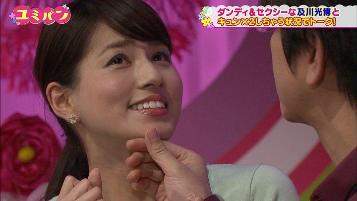 nagashima20150212_45.jpg