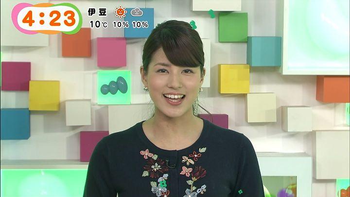 nagashima20150213_04.jpg