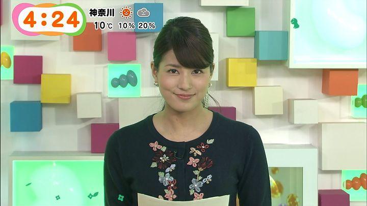 nagashima20150213_05.jpg