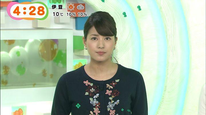 nagashima20150213_08.jpg