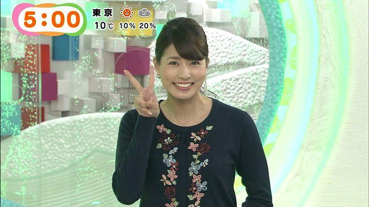 nagashima20150213_12.jpg