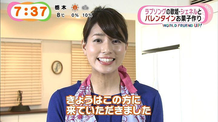 nagashima20150213_19.jpg