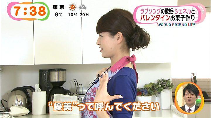 nagashima20150213_20.jpg