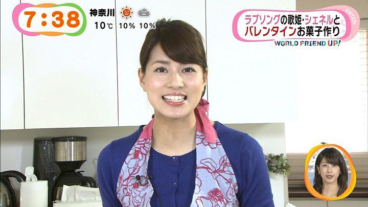 nagashima20150213_22.jpg