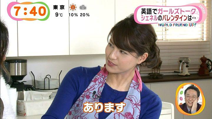 nagashima20150213_28.jpg