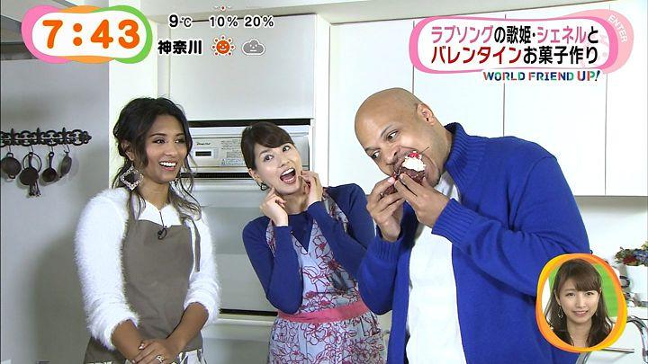 nagashima20150213_38.jpg