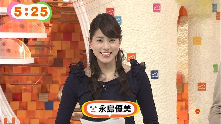nagashima20150216_02.jpg
