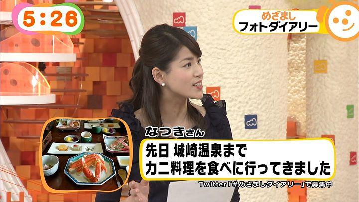 nagashima20150216_03.jpg