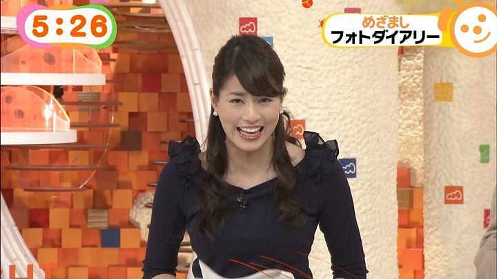 nagashima20150216_05.jpg