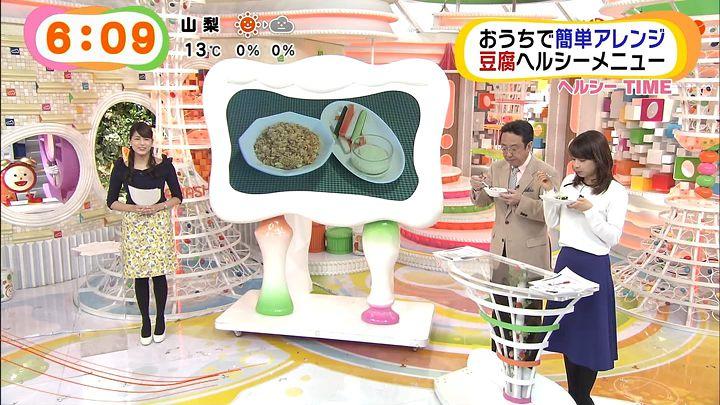 nagashima20150216_08.jpg