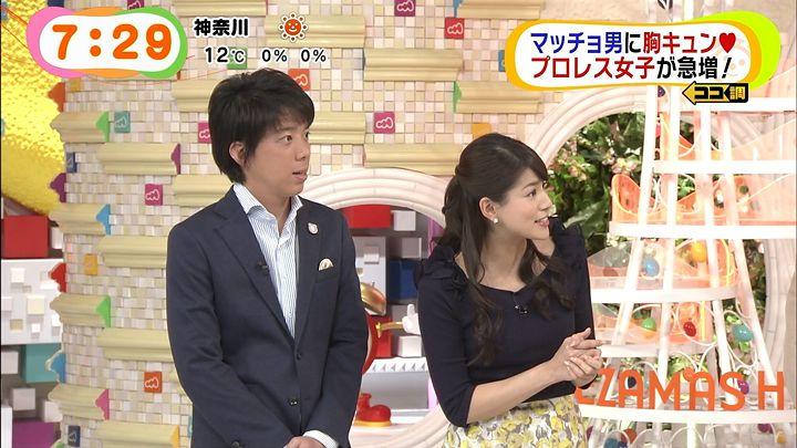 nagashima20150216_10.jpg