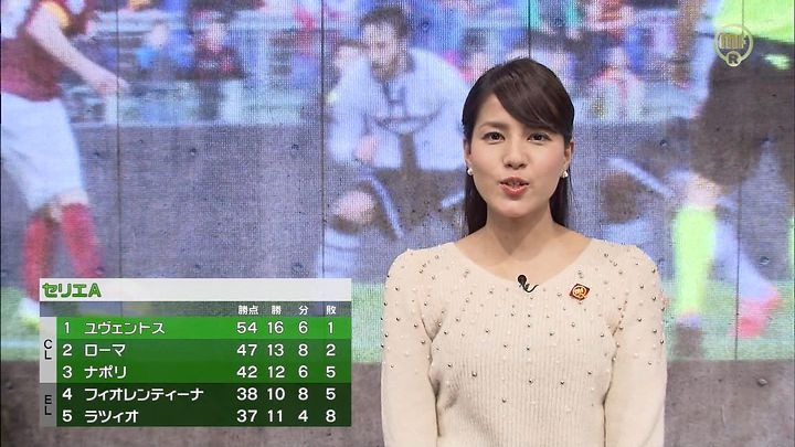 nagashima20150216_19.jpg