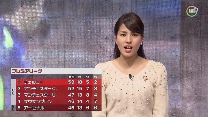 nagashima20150216_20.jpg