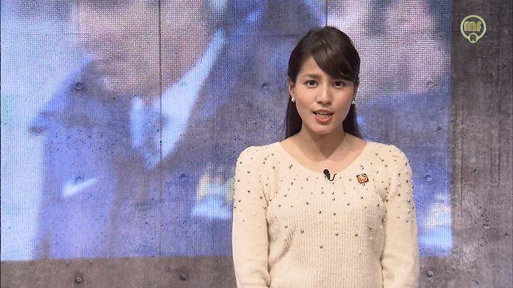 nagashima20150216_21.jpg