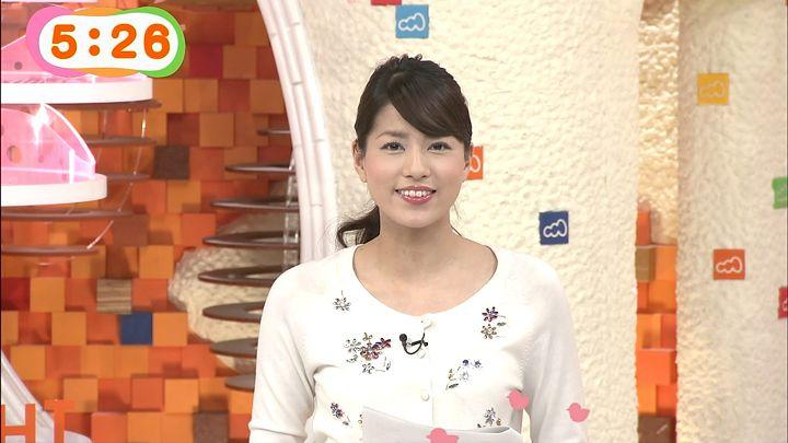 nagashima20150217_02.jpg