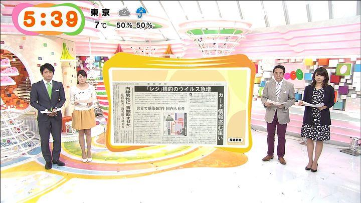 nagashima20150217_03.jpg