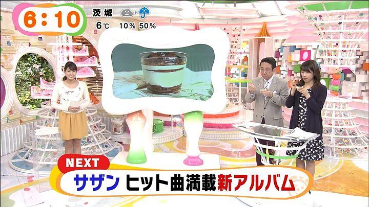 nagashima20150217_04.jpg