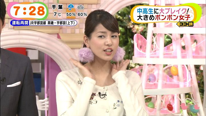 nagashima20150217_06.jpg