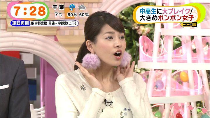nagashima20150217_08.jpg