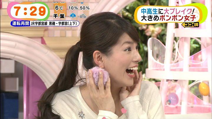 nagashima20150217_10.jpg