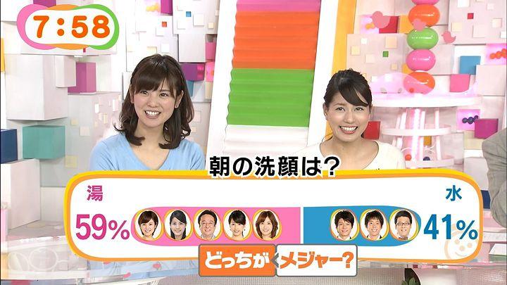 nagashima20150217_11.jpg