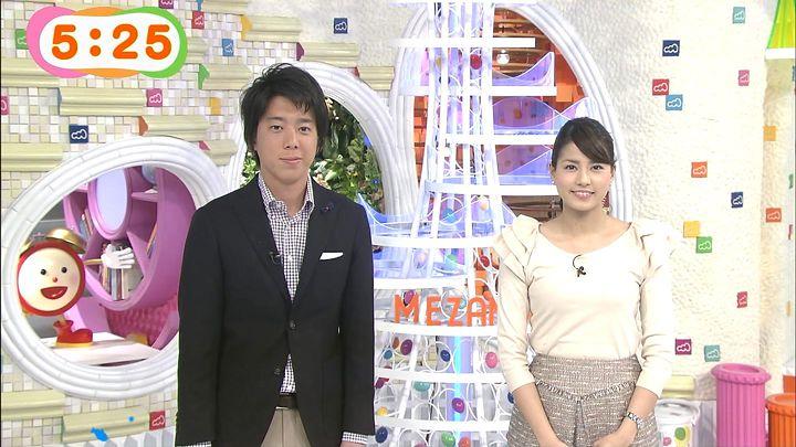 nagashima20150218_01.jpg