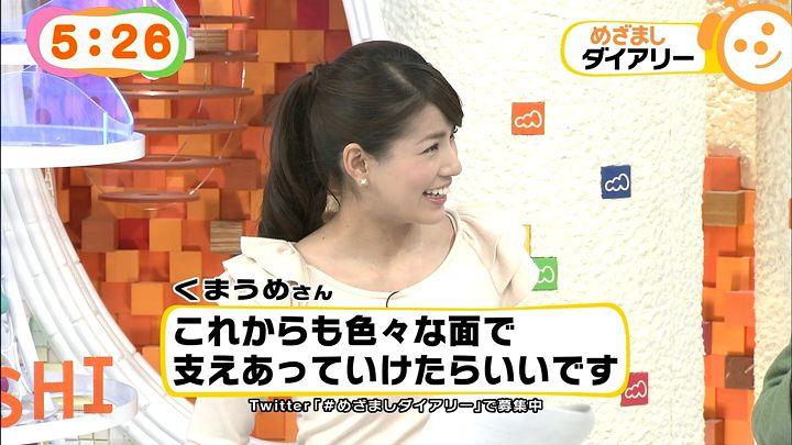 nagashima20150218_06.jpg