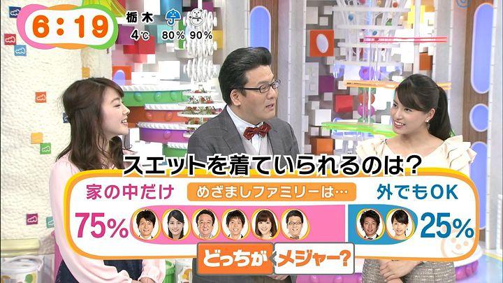 nagashima20150218_12.jpg